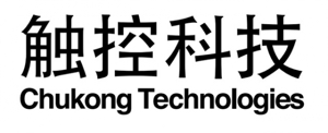 Chukong Technologies launches Cocos 3.7